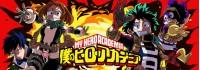 Анонсирован третий сезон Boku no Hero Academia