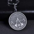 Брелки Assassin's Creed