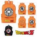 Рюкзак Dragon Ball Z оранжевый