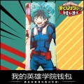 Кошелёк Boku no Hero Academia