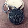 Брелок Assassin's Creed
