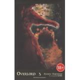 Ранобэ Overlord. Том 3. Кровавая валькирия
