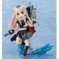 Фигурка Parfom Kantai Collection: Yudachi