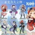 Акриловые фигурки Genshin Impact