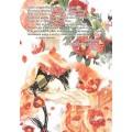 Манга Невеста речного бога Том 3