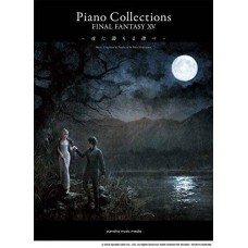 FINAL FANTASY XV - PIANO COLLECTIONS (CD)