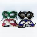 Карнавальные маски Лёгкость