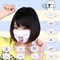 Белые маски с рисунками
