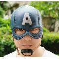 Шлем-маска Капитан Америка