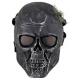 Ударопрочная маска Терминатор / Terminator / T800