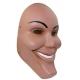 Ударопрочная маска Убийца с улыбкой (Судная ночь)