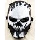 Ударопрочная маска Призрачный гонщик