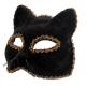 Маска Кошка, черная