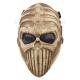 Ударопрочная маска Spine Tingler