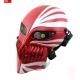 Ударопрочная маска Пустой (Ичиго Куросаки, Блич)