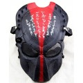 Ударопрочная маска Хищник