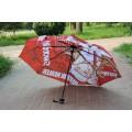 Зонт Sword Art Online