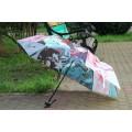 Зонт VOCALOID