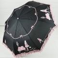 Черный зонтик в романтическом стиле