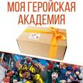 Ламабокс Boku no Hero Academia