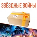 Ламабокс Star Wars