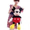 Большая мягкая игрушка Микки Маус (65 см)