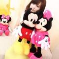 Мягкие игрушки Микки и Минни Маус (50 см)