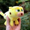 Мягкая игрушка Оцелот Майнкрафт (Minecraft)