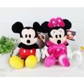 Набор мягких игрушек Микки Маус и его друзья (Дисней \ Disney)