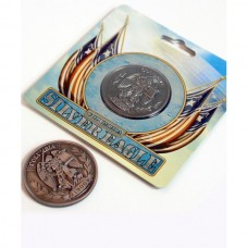 Монета Bioshock Infinite. Silver Eagle Coin